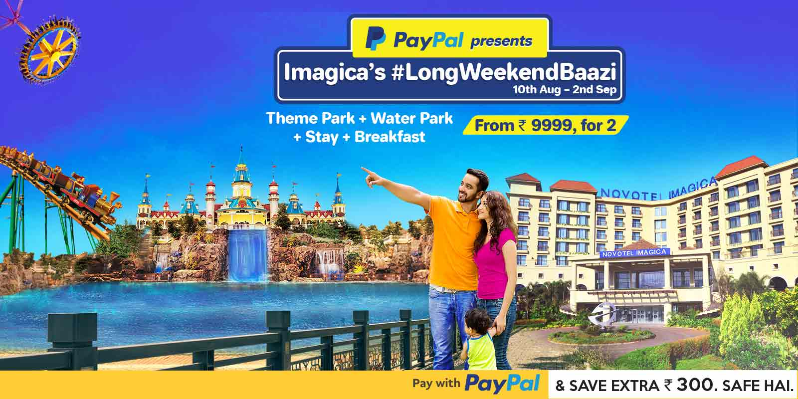 Imagica | Family Holiday Destination near Mumbai, Pune & Lonavala
